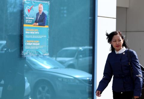 Kazahstanci na biralištima