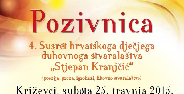 Pozivnica - Dječji Kranjčić 2015