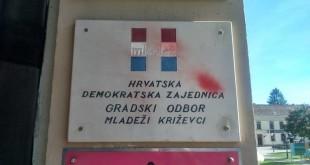Mladež HDZ-a Grada Križevaca
