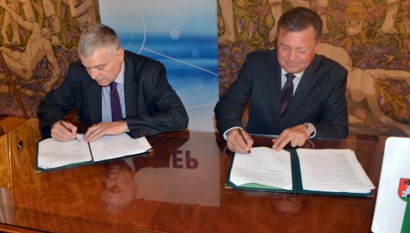 HEP potpisao ugovor s Ljubljanom