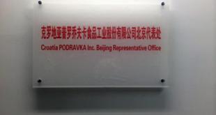 Podravka u Kini