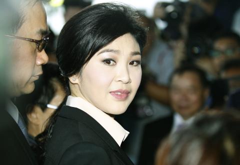 Tajlandska premijerka