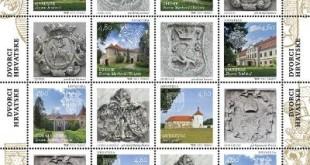 Hrvatska pošta, markice