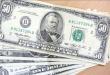 Dolar oslabio prema euru
