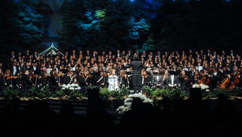 Zagrebacka filharmonija