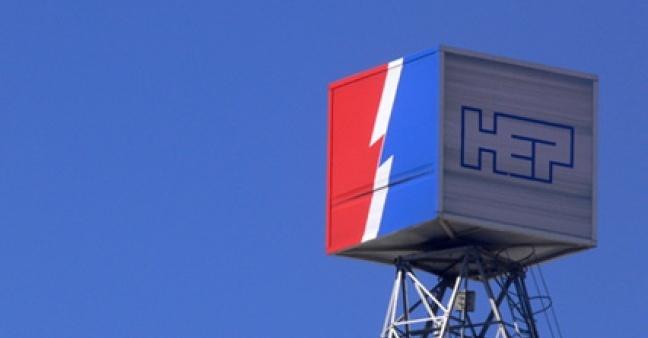 Najveći projekt HEP-a od nastanka Hrvatske