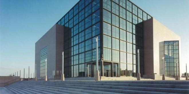 nacionalna sveučilišna knjižnica
