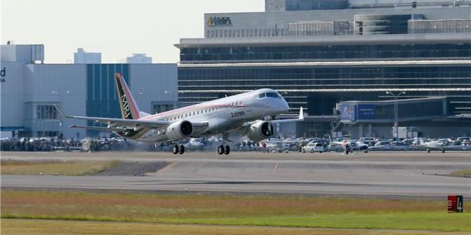 japanski zrakoplov