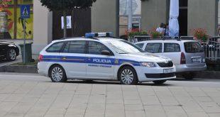 policija kz