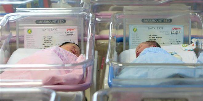 bebe rodjenje