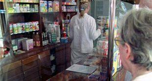 Zanimanje farmaceuta jedno je od deficitarnih zanimanja čije studiranje Županija stipendira