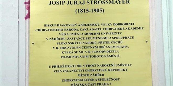 jj strossmayer