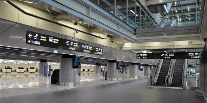 novi terminal