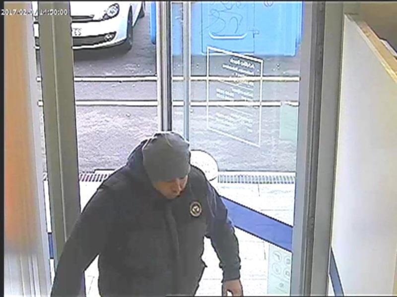 Policija traži muškarca s fotografije - Prigorski.hr