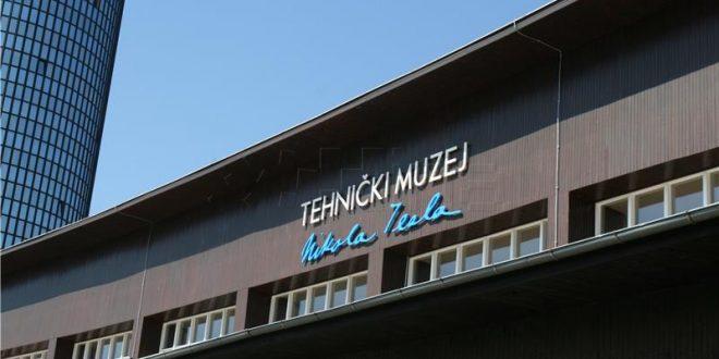 tehnicki muzej