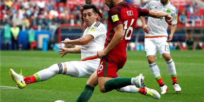 portugal nogomet