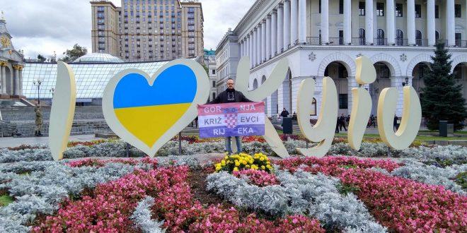 ukrajina krizevci