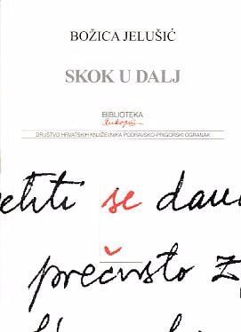 skok_u_dalj