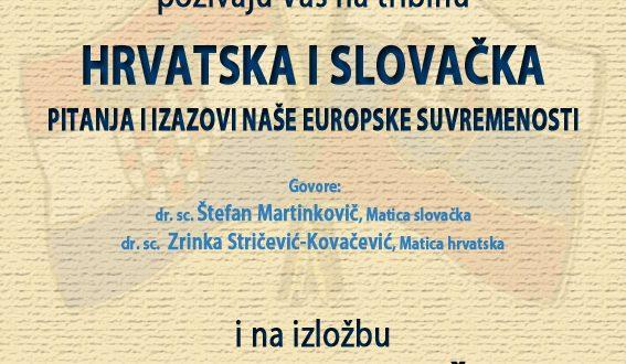 hrvatska slovacka