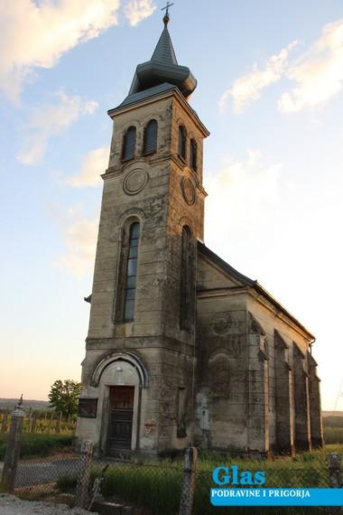 erdovec crkva