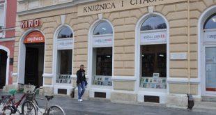 Knjižnica i čitaonica 'Fran Galović'