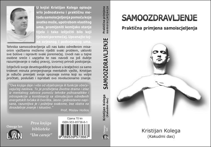 kolega_samooz_korice