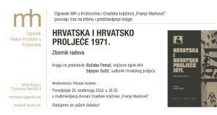 pozivnica Zbornik 1971 kz