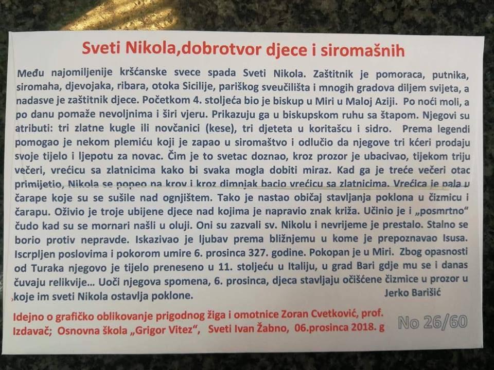 sveti nikola pismo3