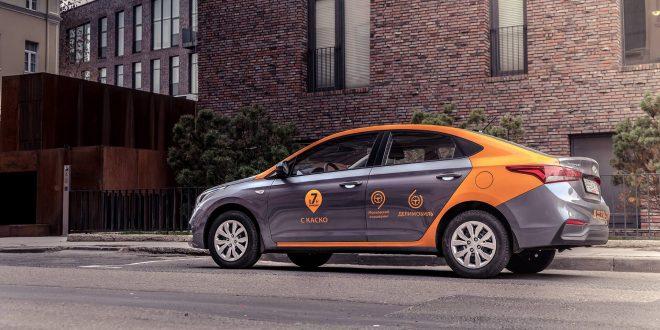car-sharing-russia-1920x960