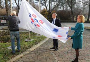 Ispred Županijske uprave koprivničko-križevačke postavljena zastava Predsjedanja Republike Hrvatske Vijećem EU 2020.