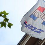 HDZ: 'Plakate Ikić Baniček u Sisku platili su i ljudi bez domova'