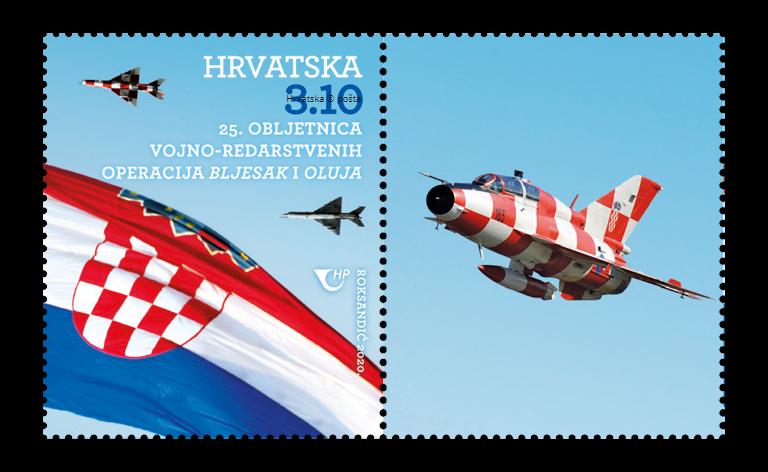 Prigodna poštanska marka u povodu 25. obljetnice vojno-redarstvenih operacija Bljesak i Oluja