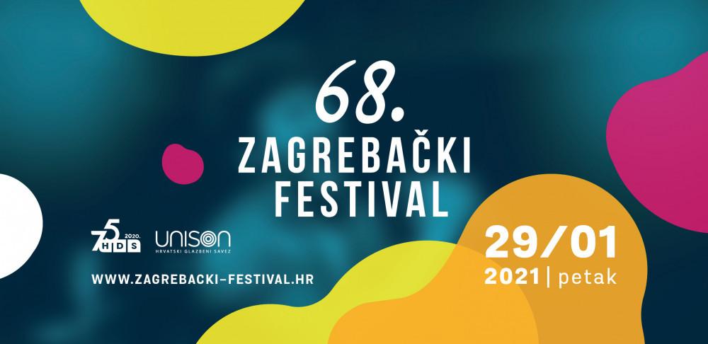 Otvoren natječaj za nove pjesme 68. Zagrebačkog festivala
