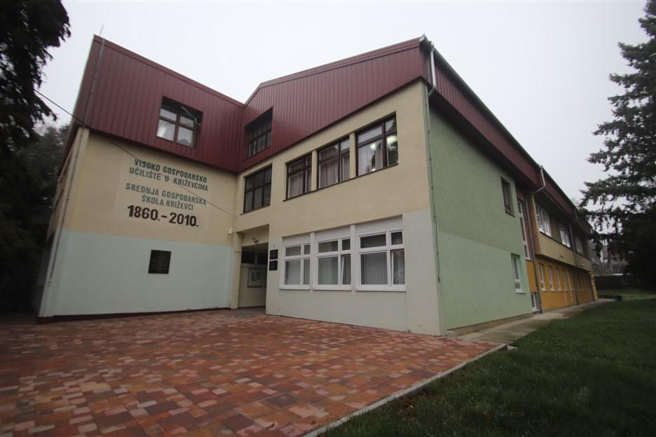 16-danasnja-zgrada-vgu-sgs_resize