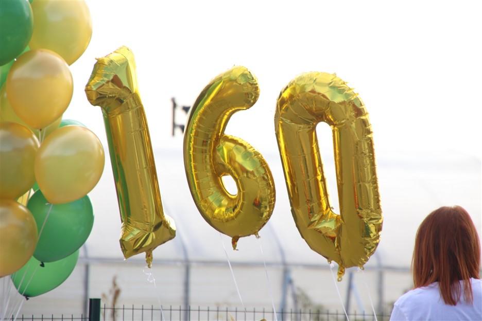 24-obiljezavanje-160-godina_resize