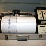 NIŠTA NAS NE SMIJE IZNENADITI Učenike će sa simulatorom potresa pripremati za katastrofe