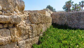"""Natpis """"Krist, rođen od Marije"""" star 1500 godina otkriven u sjevernom Izraelu"""
