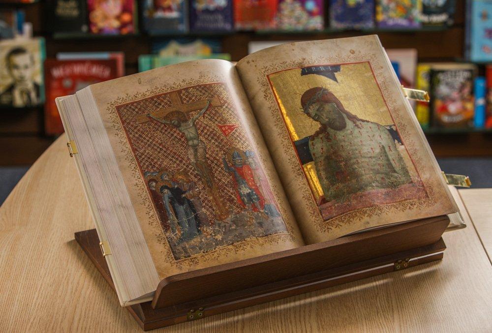 Prvi put nakon više od 650 godina tiskana jedna od najvažnijih knjiga u povijesti Hrvatske