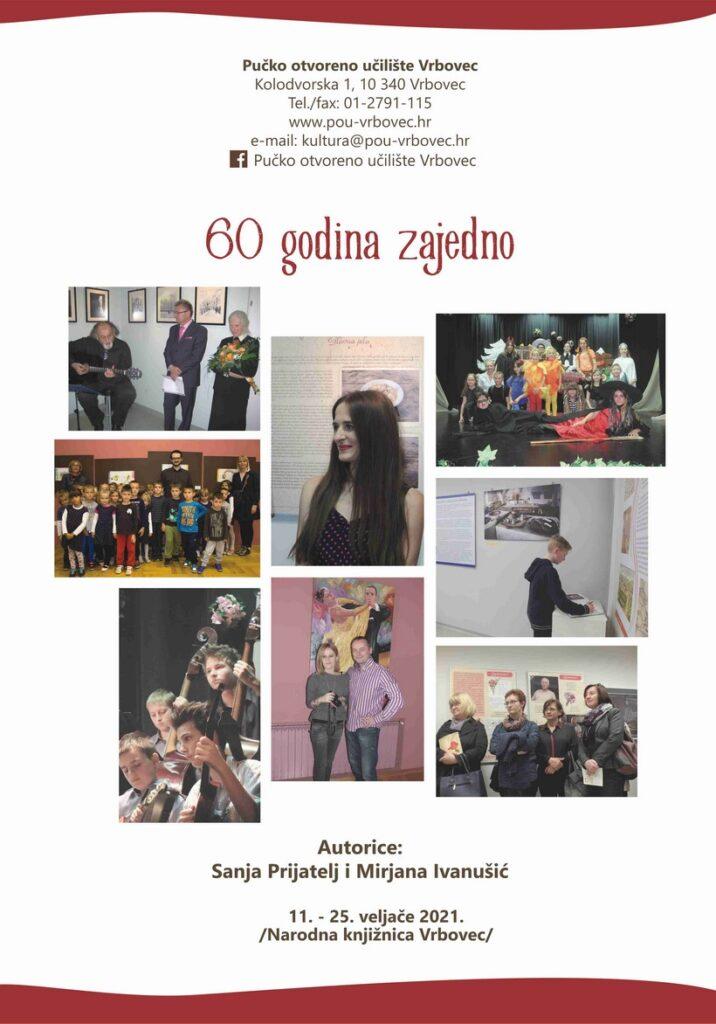 Pučko otvoreno učilište Vrbovec obilježava 60. obljetnicu
