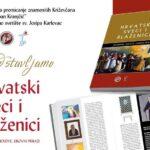 Hrvatski sveci i blaženici – prvi put svi zajedno kroz životopise, molitve i likovne prikaze